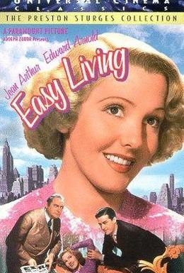 Постер фильма Легкая жизнь (1937)