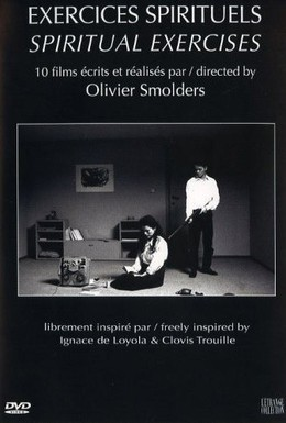 Постер фильма Смерть в Виньоле (1998)
