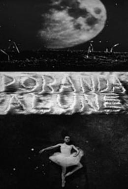 Постер фильма Подземка (1997)