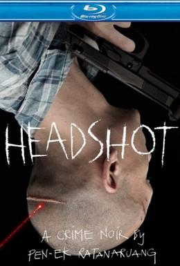 Постер фильма Убийства (2011)