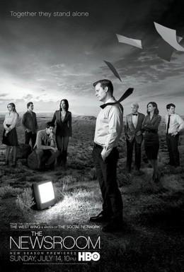 Постер фильма Служба новостей (2012)