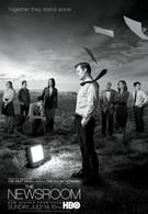 Служба новостей (2012)