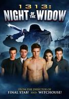 1313: Ночь вдовы (2012)