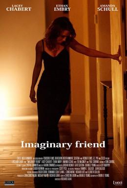 Постер фильма Воображаемый друг (2012)