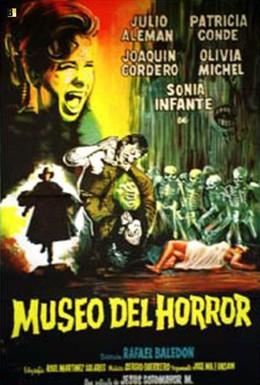 Постер фильма Музей ужаса (1964)