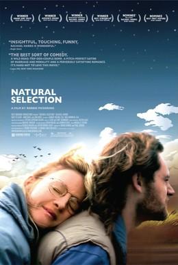 Постер фильма Естественный отбор (2011)
