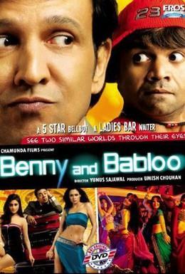 Постер фильма Бенни и Баблу (2010)