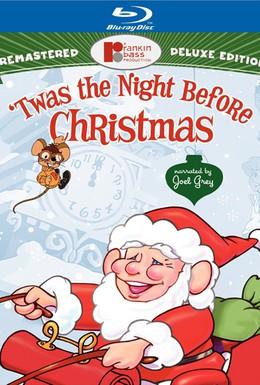 Постер фильма Это была ночь перед Рождеством (1974)
