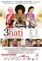 Три сердца, два мира, одна любовь (2010)