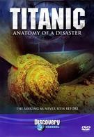Титаник: анатомия катастрофы (1997)