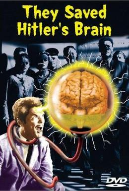 Постер фильма Они сохранили мозг Гитлера (1968)