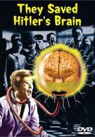 Они сохранили мозг Гитлера (1968)