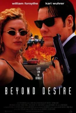 Постер фильма По ту сторону желания (1995)