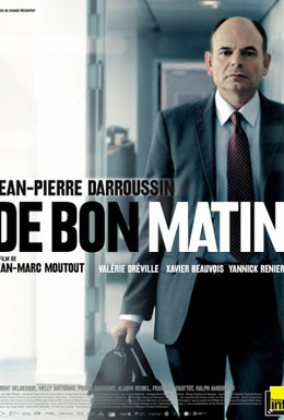 Постер фильма Рано утром (2011)
