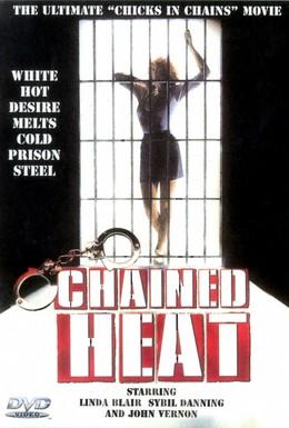 Постер фильма Женщины за решеткой (1983)