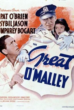 Постер фильма Великий О'Мэлли (1937)