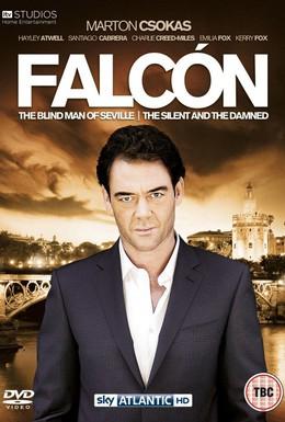 Постер фильма Фалькон (2012)