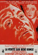 Правда о малютке Донж (1952)