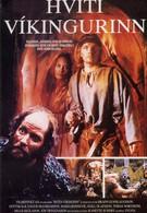 Белый викинг (1991)