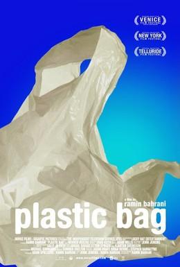 Постер фильма Полиэтиленовый пакет (2009)