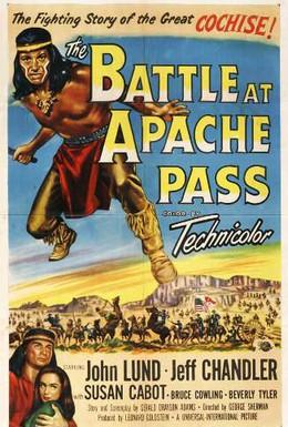 Постер фильма Битва на Перевале Апачей (1952)