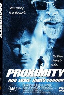 Постер фильма Предел (2005)