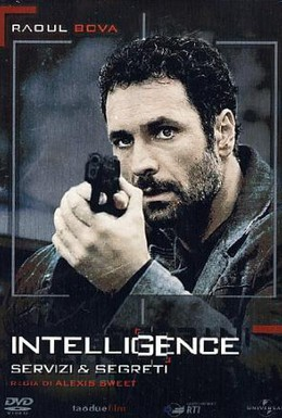 Постер фильма Агентура (2009)