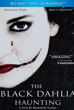 Постер фильма Чёрный георгин (2012)