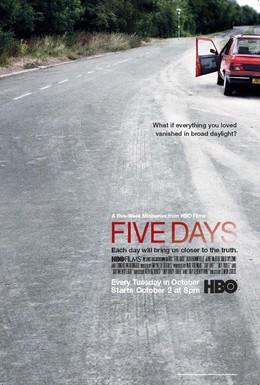 Постер фильма Пять дней (2007)