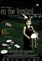 Я помню (2005)