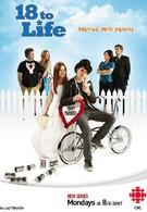 18 для жизни (2010)