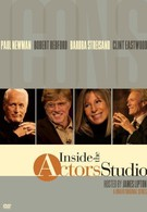 В студии актерского мастерства (2014)