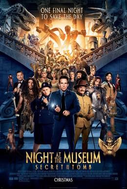 Постер фильма Ночь в музее: Секрет гробницы (2014)