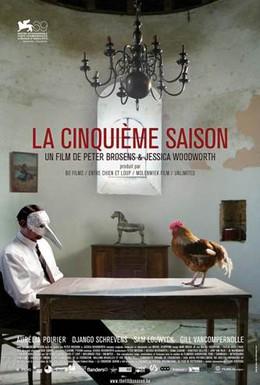 Постер фильма Пятый сезон (2012)