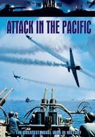 Атака в Тихом океане (1944)