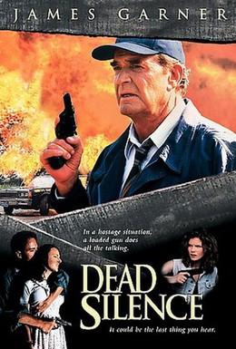 Постер фильма Мертвая тишина (1997)