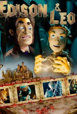 Постер фильма Эдисон и Лео (2008)
