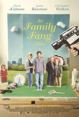 Постер фильма Семейка Фэнг (2015)