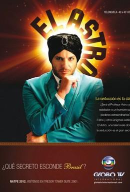Постер фильма Звёзды на небе (2011)
