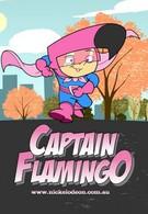 Капитан Фламинго (2006)