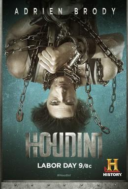 Постер фильма Гудини (2014)
