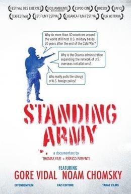 Постер фильма Регулярная армия (2010)