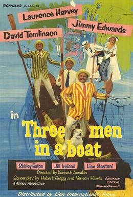 Постер фильма Трое в лодке, не считая собаки (1956)