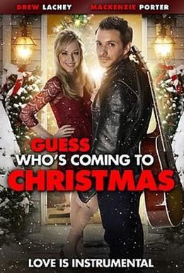 Постер фильма Гость на Рождество (2013)