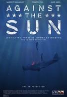 Против солнца (2014)