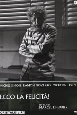 Постер фильма Вот и счастье (1940)