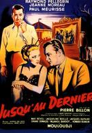 До последнего (1957)