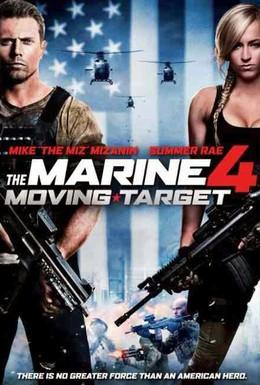 Постер фильма Морской пехотинец 4 (2015)