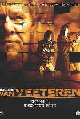Постер фильма Borkmanns punkt (2005)