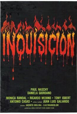 Постер фильма Инквизиция (1978)